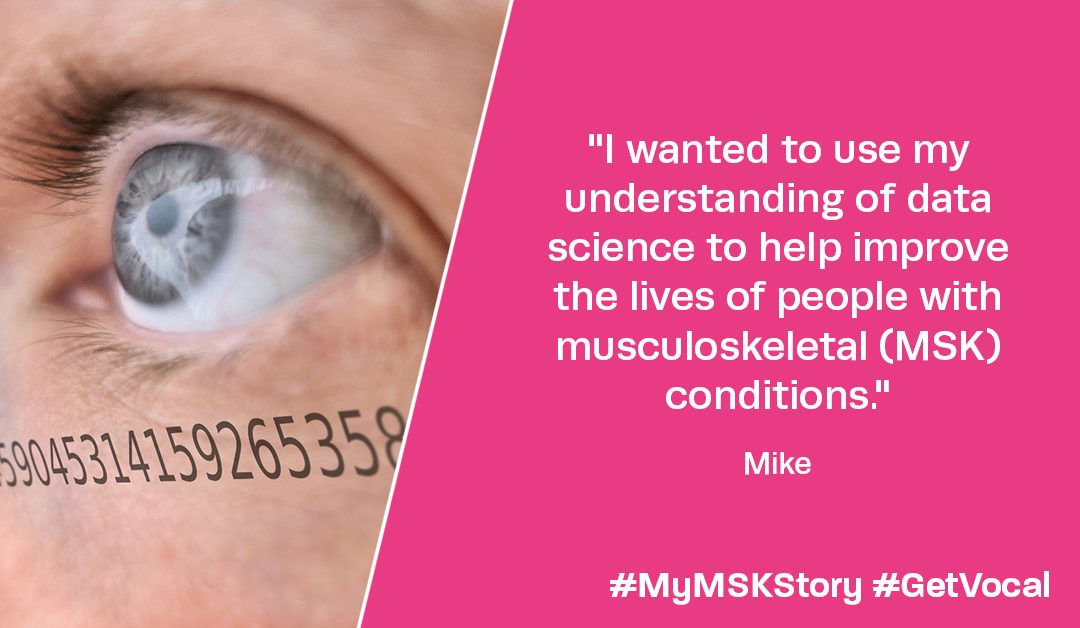 Research Improves Lives – #MyMSKStory