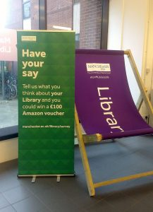 Library Life Pulse Banner